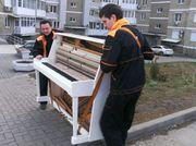 Перевозка пианино Киев. Перевезти пианино,  рояль.