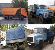 Здійснюємо вивіз побутового та будівельного сміття ГАЗель,  ЗИЛ,  КАМАЗ