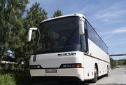 Автобус  Донецк  Белгород перевозки  Белгород  Донецк ,  автобус распис