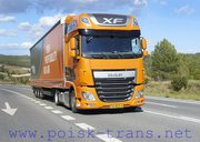 Перевозка грузов из Польши в Украину